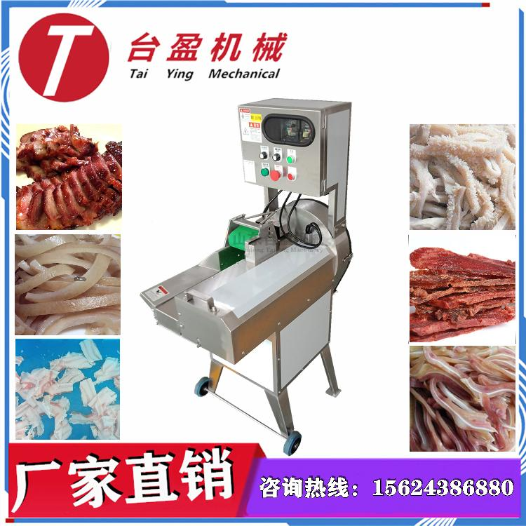 台盈直供猪皮切条机 猪肚牛肚切条机 商用多功能切肉机
