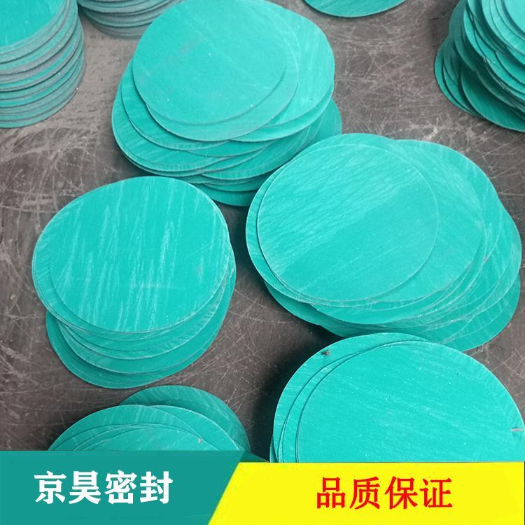 京昊供应  耐油石棉垫  石棉垫批发  质优价廉