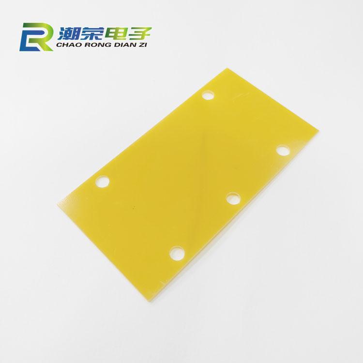 黄色环氧板加工定制 fr4环氧树脂板 隔热板电池板阻燃板 CNC钻孔开槽加工