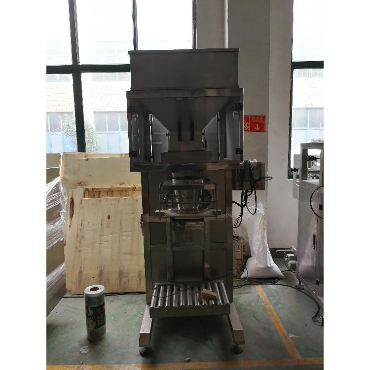 上海沁飞 25kg颗粒包装哪里卖 25kg颗粒包装型号 沁飞颗粒包装