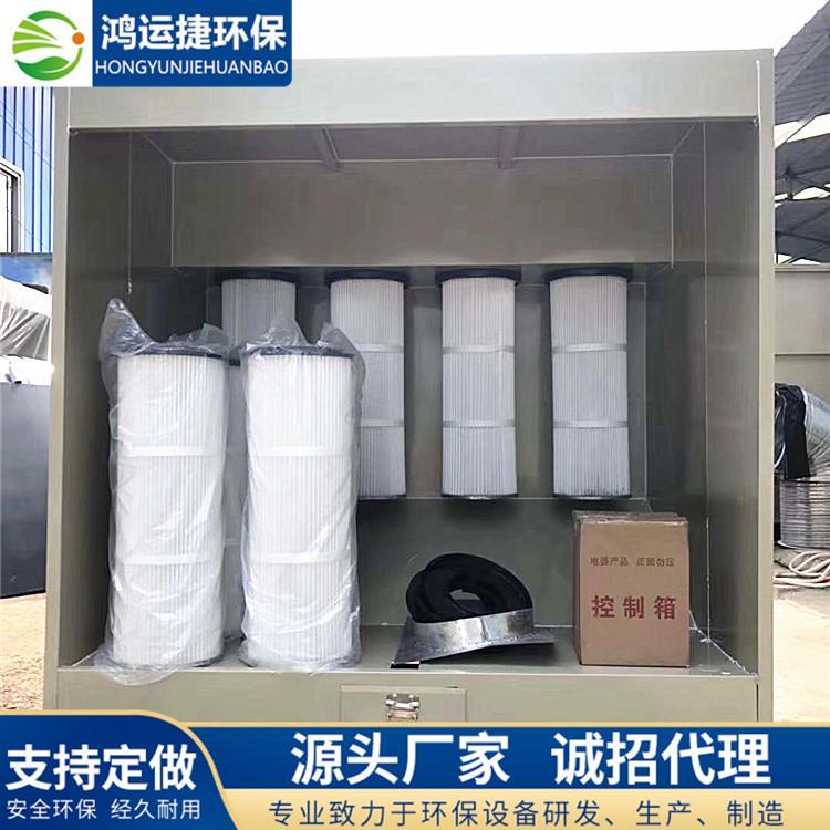 鸿运捷 专业定制除尘回收打磨柜 立式喷塑粉回收机