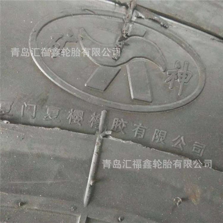 矿神 17.5-25 23.5-25 L-5 矿山采石场巨型装载机铲车轮胎尼龙线