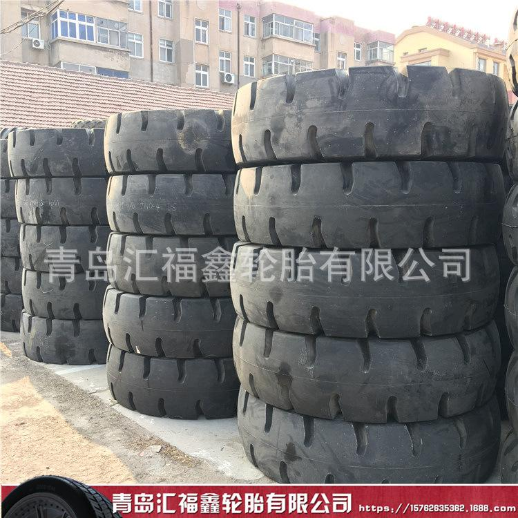 天力TIANLI轮胎1800-25 18.00-25港口吊车用工程机械斜交轮胎IND4