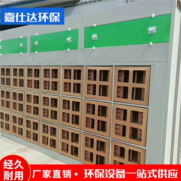 工业喷漆柜立式水性喷漆柜 废气处理净化设备 工业喷漆柜立式水性喷漆柜