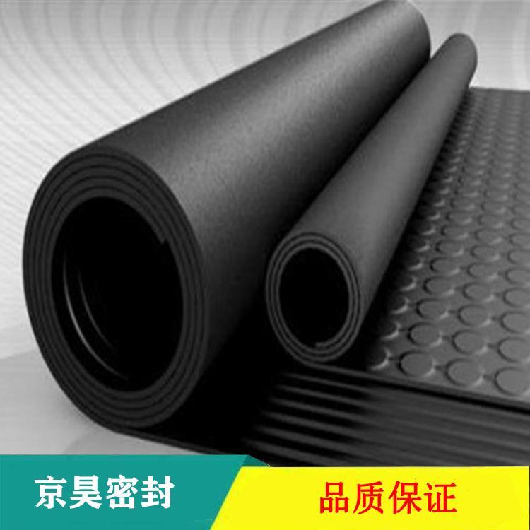 京昊 防滑橡胶板 纤维橡胶板生产厂家