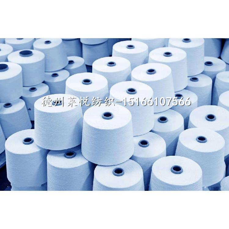 莫代尔棉混纺纱 32s 莫代尔50/50精梳棉 混纺 国产莫代尔/兰精莫代尔 德州莱悦生产