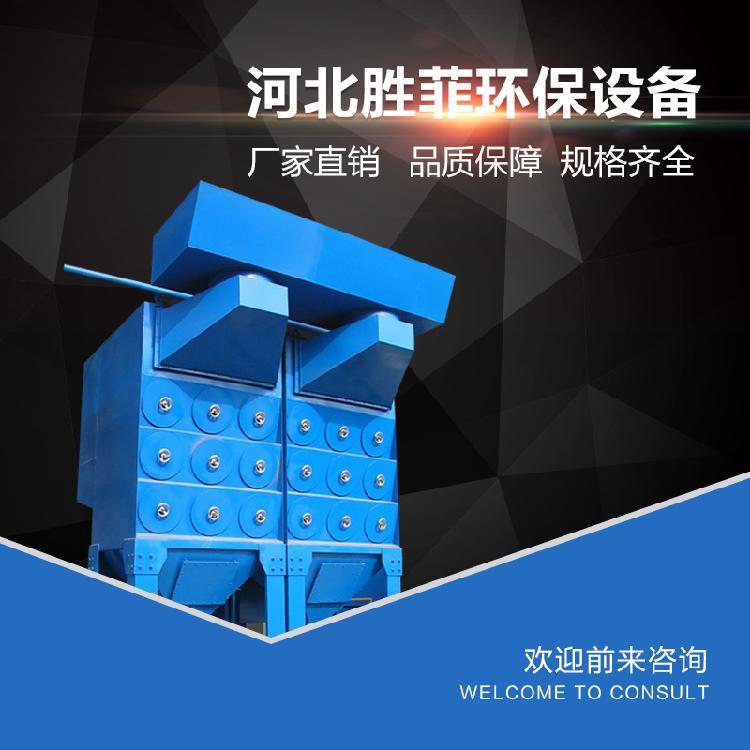 单机小型除尘器 单机仓顶除尘器 脉冲袋式除尘器 布袋除尘器