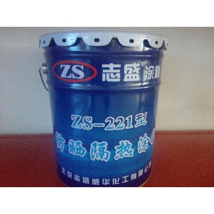 集装箱ZS-221反射隔热降温材料推荐