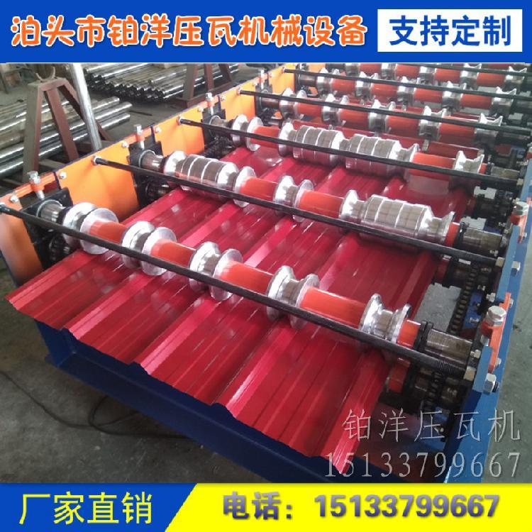 彩钢瓦设备_840-900彩钢瓦设备_全自动压瓦机_860-910压瓦机