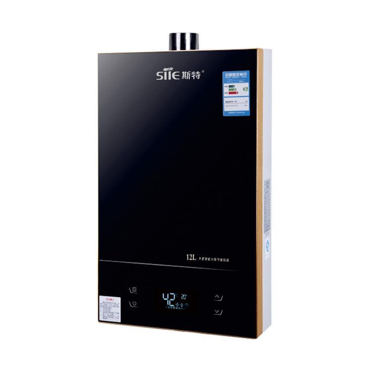斯特(site) 燃气热水器ST-BH05 全国招商