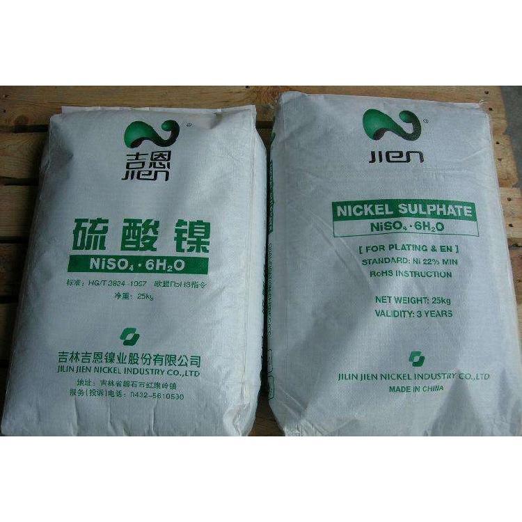 回收保险粉、高价回收保险粉回收各种化工原料