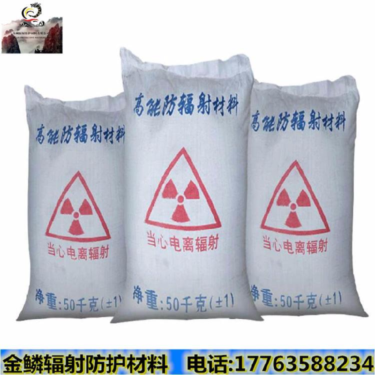 医用钡沙制作,金鳞承接硫酸钡施工工程,防辐射硫酸钡生产,防辐射钡沙厂家直销,