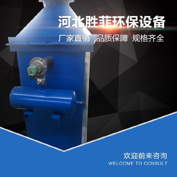 厂家直销单机除尘器脉冲除尘器布袋式除尘器工业锅炉除尘器设备 胜菲环保