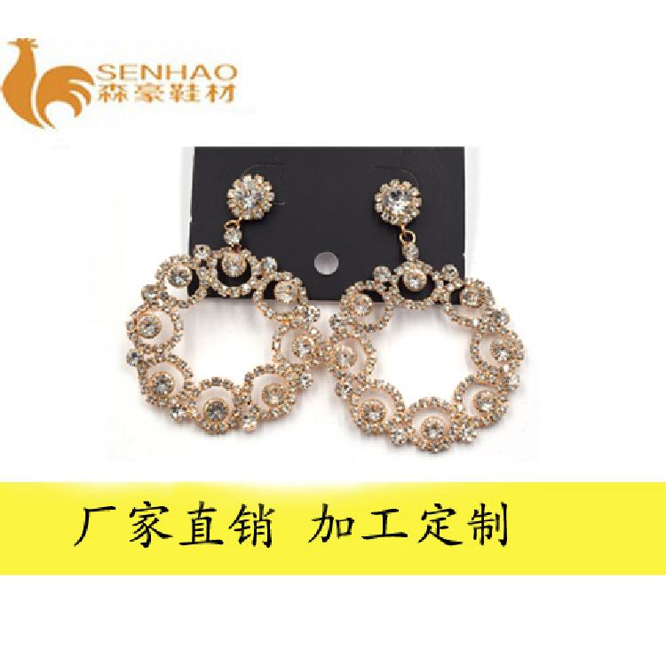 厂家定制时尚新款耳环 金属焊接镶水钻饰品 森豪厂家生产定制各种时尚耳环