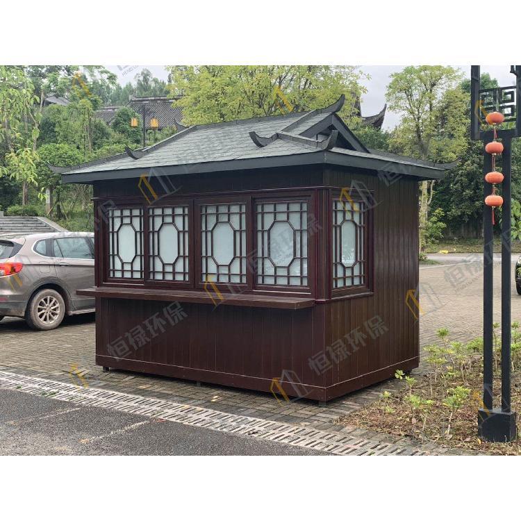 专业定制四川售卖亭厂家- 现代风 -欧式 -集装箱式-仿古木质售卖花车-售货亭