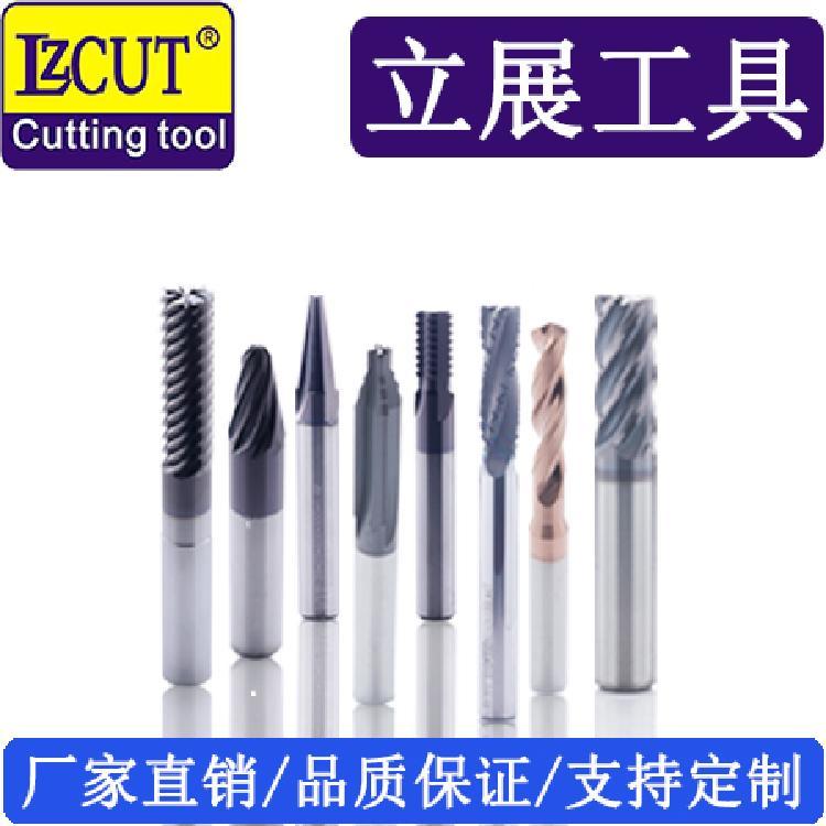 硬质合金铣刀 复合材料 厂家直销钨钢铣刀