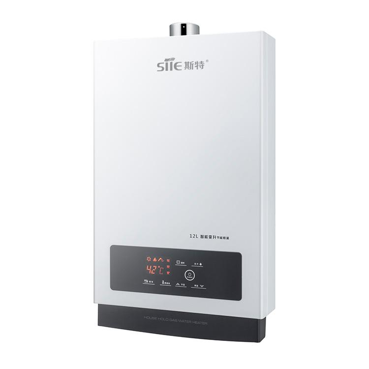 斯特(site) 燃气热水器ST-BP12 全国招商
