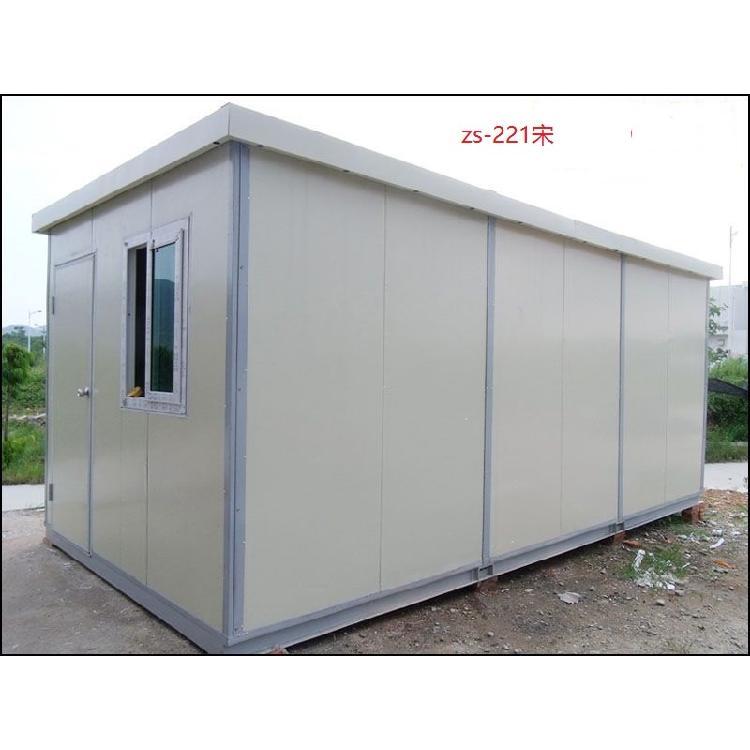 旅行简易房ZS-221防晒隔热降温涂料推荐