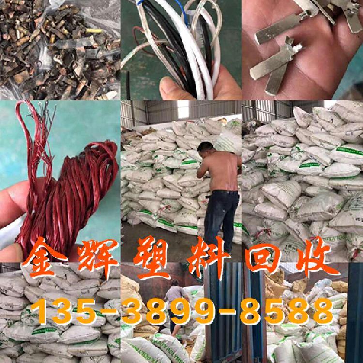 珠海金辉塑料回收专业供应POM10%玻纤增强 低翘曲  美国杜邦 510GR