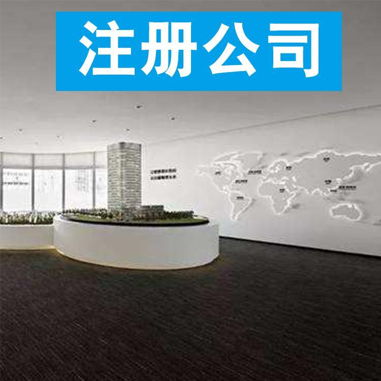 【上海友领】上海注册公司 公司注册  股权转让 股权变更 按需定制信誉根本