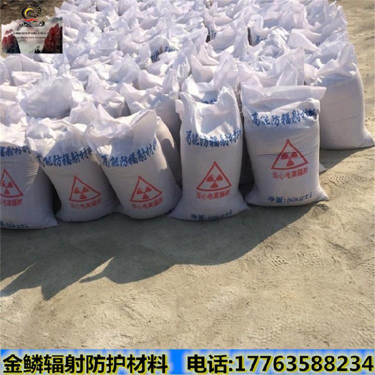 防辐射硫酸钡生产,防辐射钡沙厂家直销,医用钡沙制作,金鳞承接硫酸钡施工工程