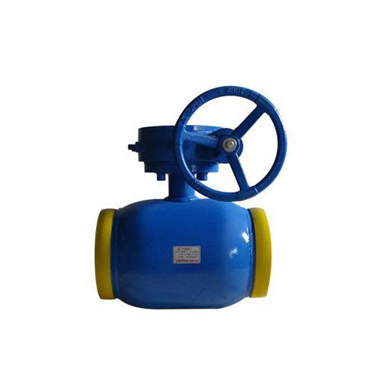 专业生产 精心制造永嘉阀门Q361F-16C-m200一体式全焊接球阀DN200支持定制