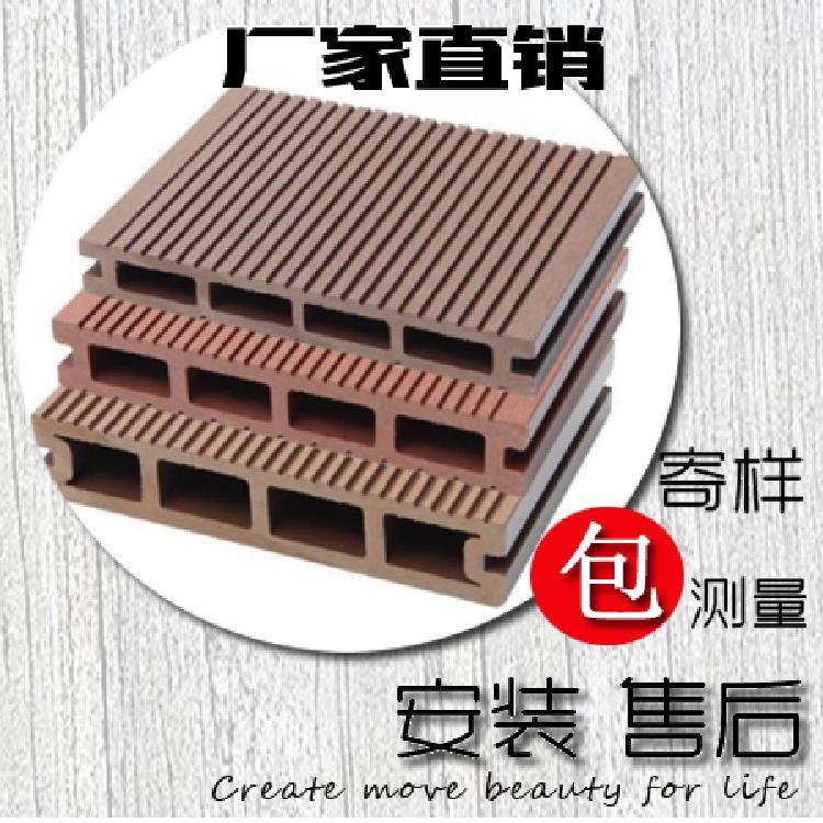 江苏木塑地板厂家专卖 达吉木厂家 专业木塑空心 实心 共挤多种规格地板供应