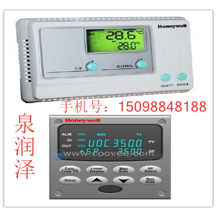 泉润泽提供温度控制器 霍尼韦尔温度控制器