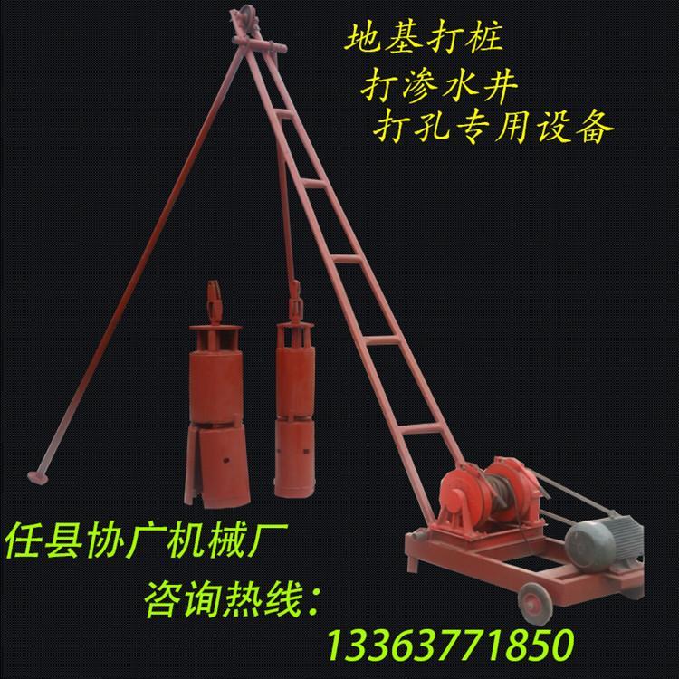 定制款小型地基打桩机 打夯机 建筑打眼夯 打井机设备厂家