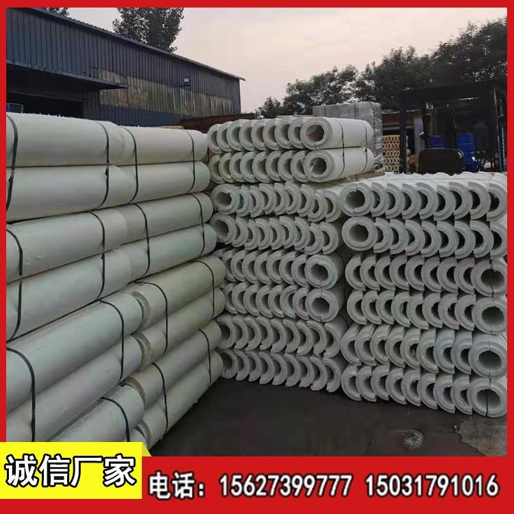 聚氨酯管壳 厂家直销硬质保温聚氨酯管壳