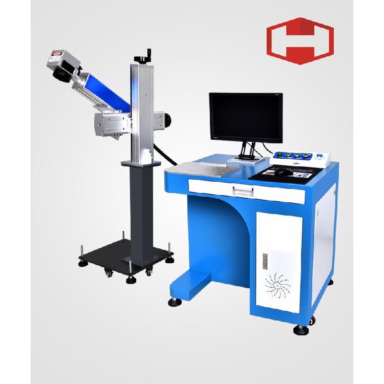 厂家直销分体式激光打标机 金属激光打码机 部分非金属激光打标机 光纤激光打标机