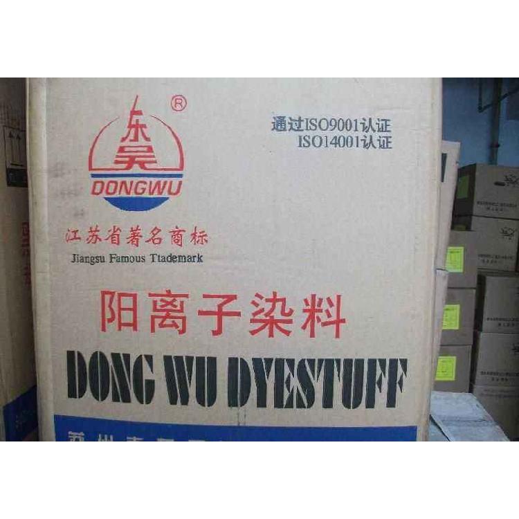 回收保险粉、大量回收保险粉厂家批发