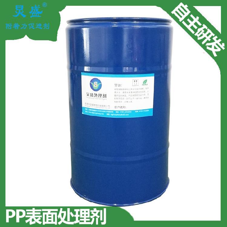 塑胶底涂剂有效增强PP塑料杯子喷色漆附着