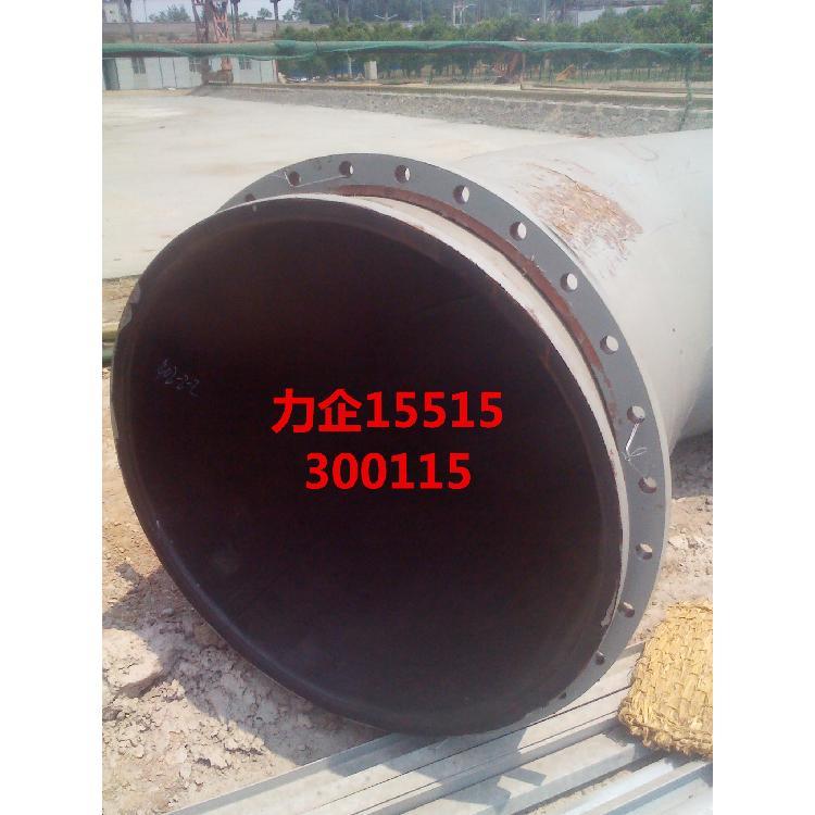 厂家供应橡胶管道 工业防腐管 型号全 价格优