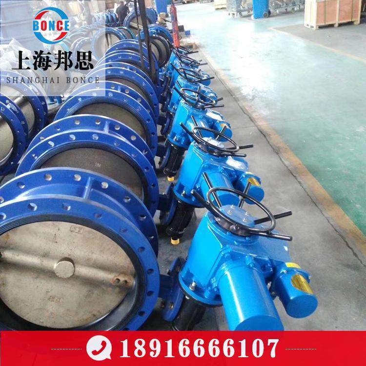 上海邦思/bonce厂家直销上海苏州电动蝶阀价格 电动法兰蝶阀 量大从优