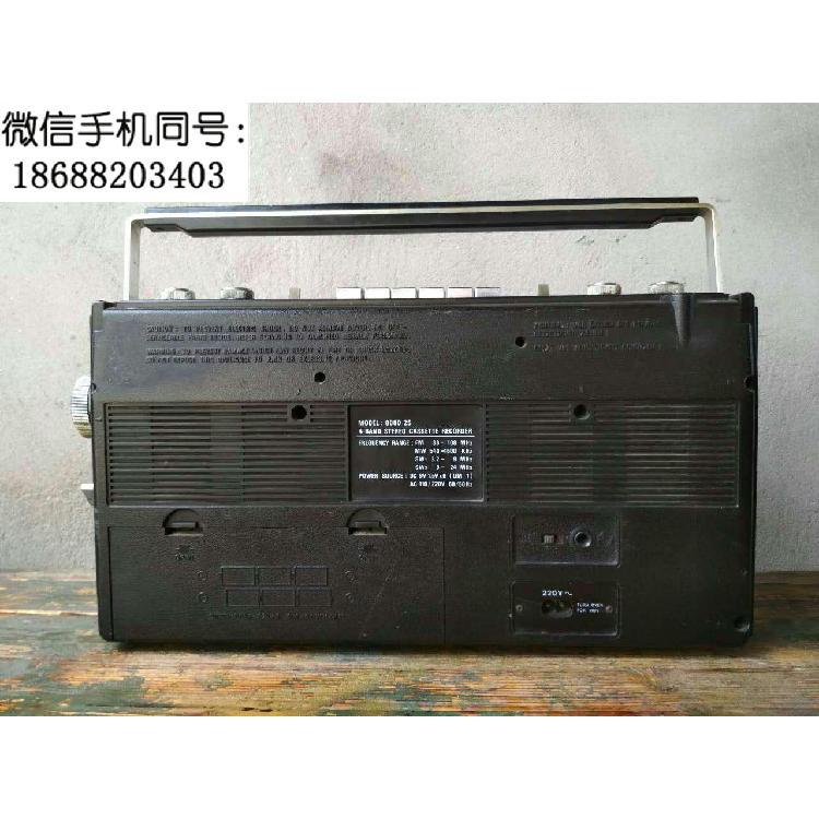 80年代老式收音机 磁带录音机 双喇叭录音机手提古董老货