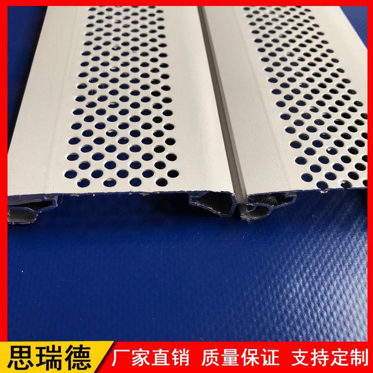 供应 冲孔铝型材 筛孔铝型材 冲孔帘片 筛孔帘片