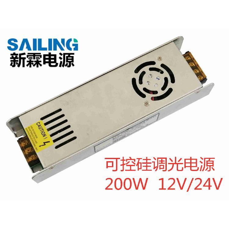 LED可控硅调光电源恒压灯条灯带调光驱动稳压12V 24V