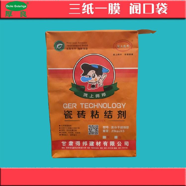 温州厚良 瓷砖粘结剂阀口袋 专业生产包装袋