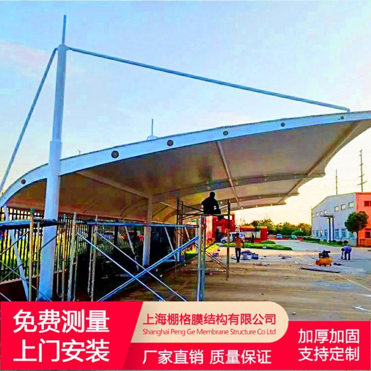 上海棚格 款式齐全膜结构车棚价格 膜结构户外停车棚充电电动车自行车充电汽车蓬