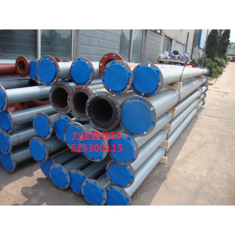 力企供应 脱硫管  耐高温耐磨管  价格优