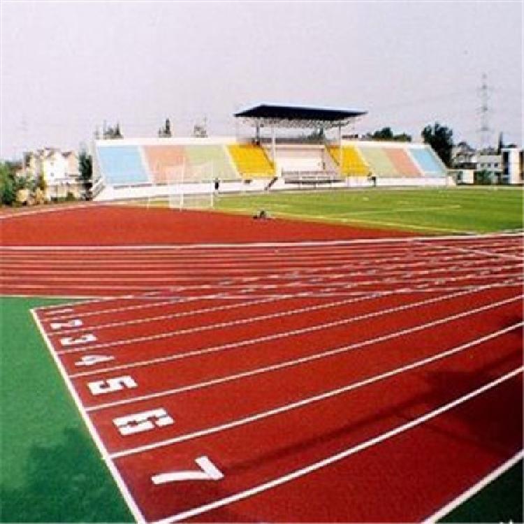 彩色塑胶跑道 公园epdm 河北聚隆体育值得信赖
