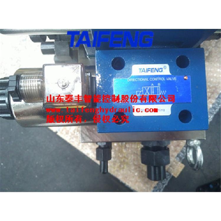 泰丰电磁换向阀4WE10型电磁阀