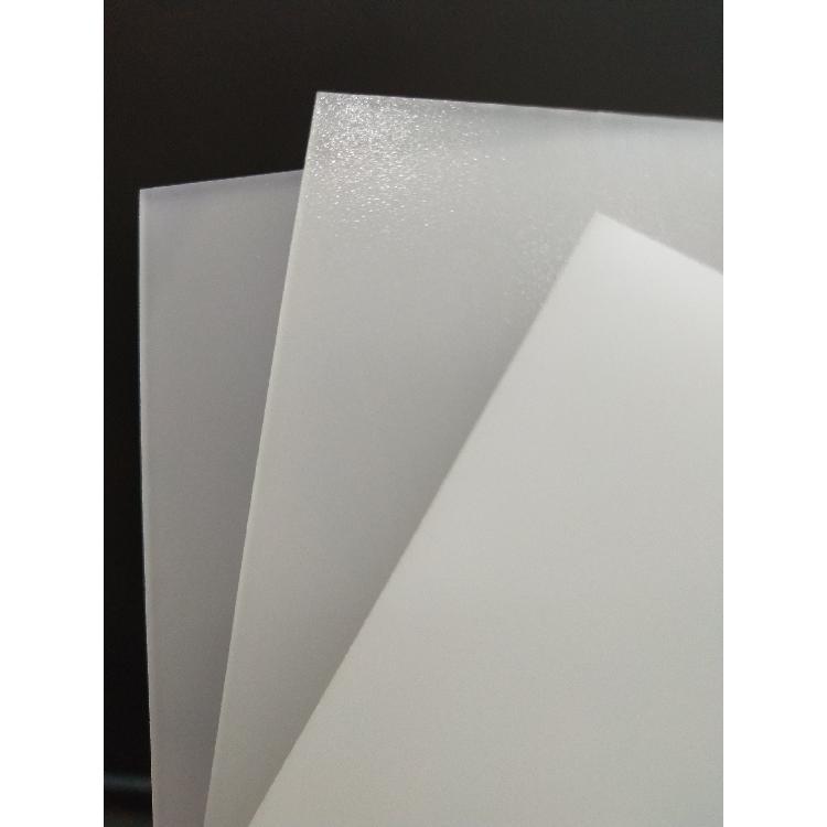 光扩散板【PS光扩散板】直下式面板灯专用透镜款高雾扩散板板材
