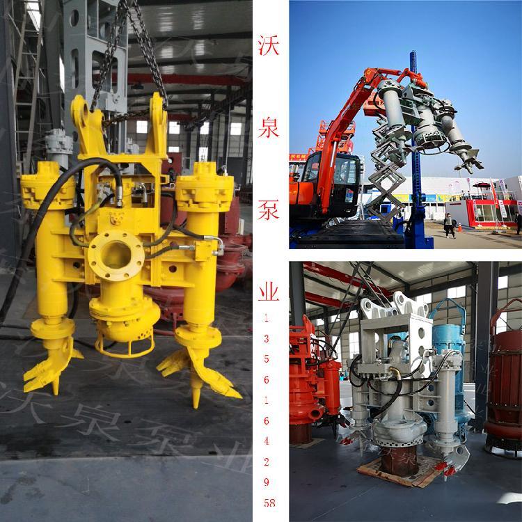 沃泉牌WJY型挖机泥浆泵 挖机砂浆泵 钩机液压渣浆泵