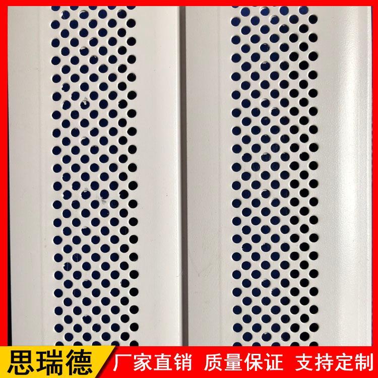 思瑞德 生产 冲孔铝型材 筛孔铝型材 冲孔帘片 筛孔帘片