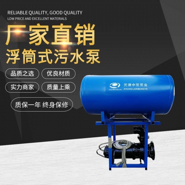 大品牌轴流泵-人造冲浪用泵-大流量轴流泵
