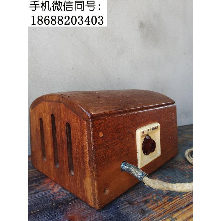 老式暖手炉 电暖手暖脚 c木壳西洋古董 木箱款式