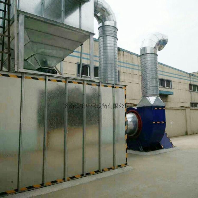 脉冲布袋除尘器除尘设备工业滤筒除尘器家具厂除尘设备直供