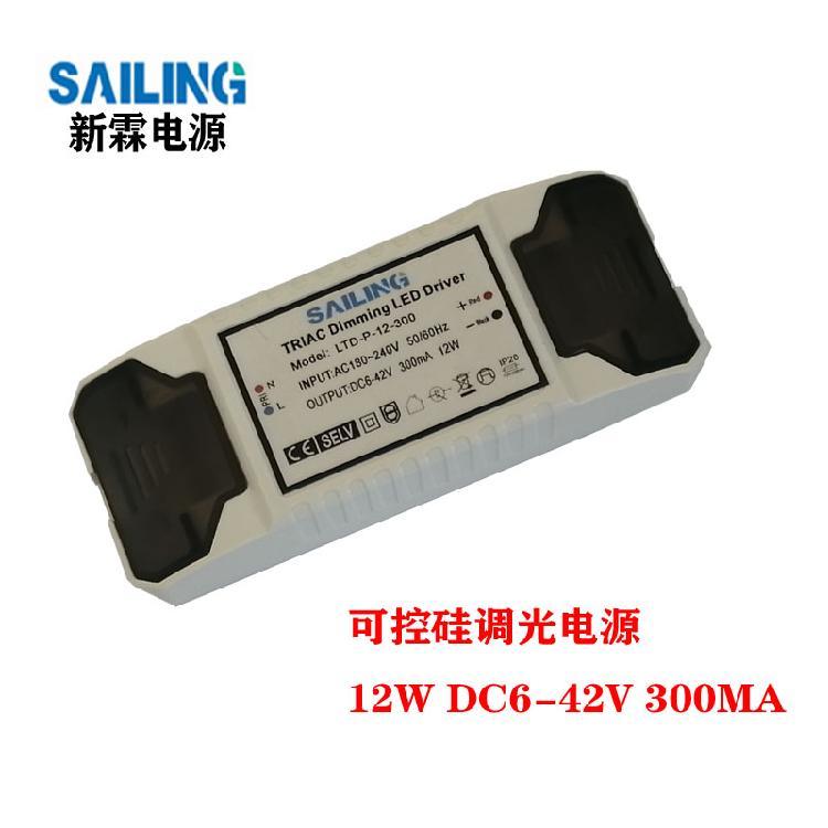 LED可控硅调光电源恒流调光驱动射灯筒灯调光电源